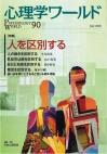 Magazincoverimg_90